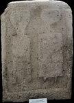 Стела с изображением антропоморфных изваяний. IIIв. до н.э.