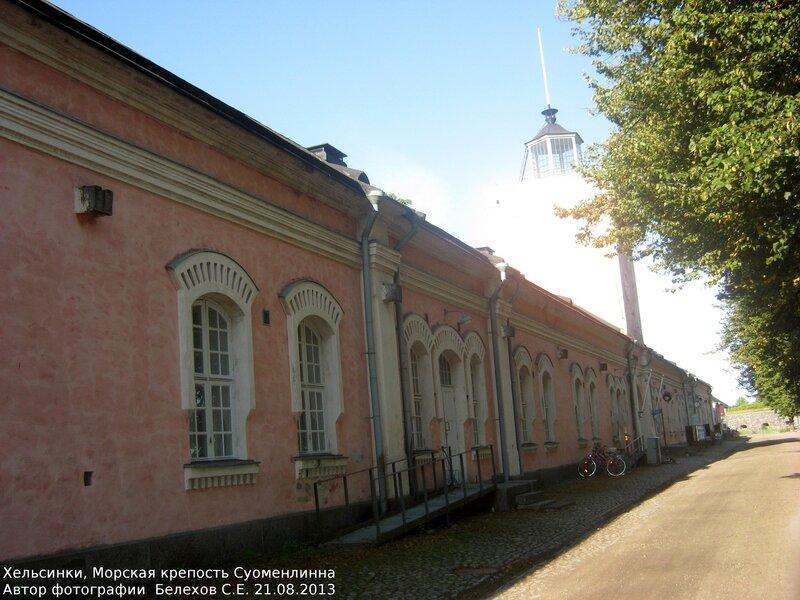 Хельсинки, Суменлинна