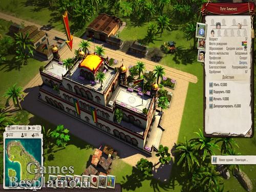 Тропико 5 / Tropico 5