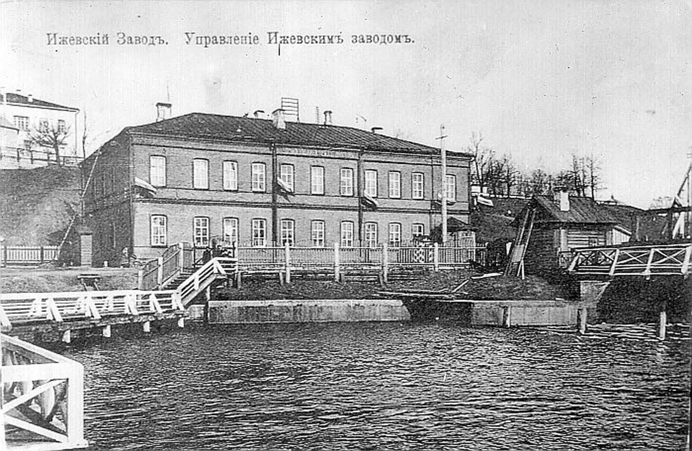 Управление Ижевским заводом