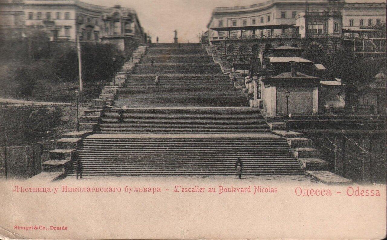 Лестница у Николаевского бульвара