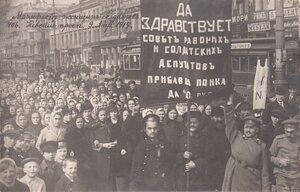 1917. 9 апреля. Манифестация женщин-солдаток. Невский проспект