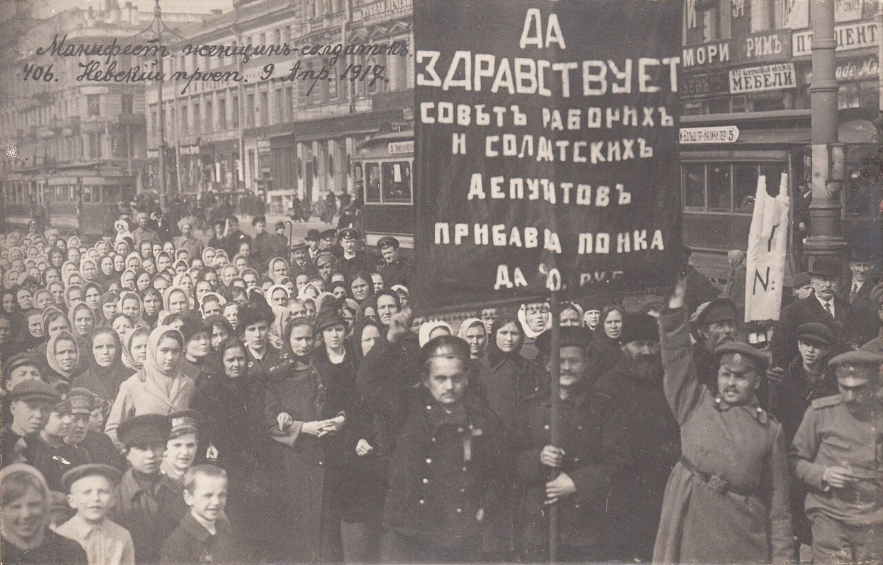 1917. 9 ������. ������������ ������-��������. ������� ��������