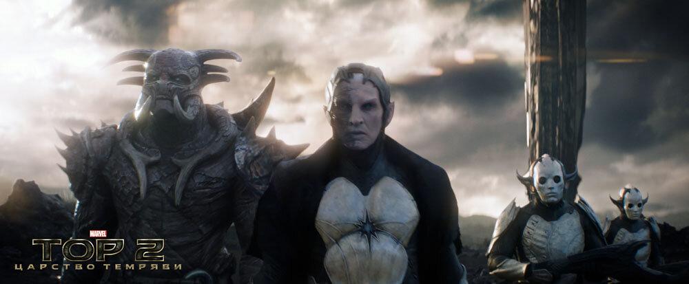 """Marvel's Thor: The Dark World""L to R: Kurse (Adewale Akinnuoye-Agbaje) and Malekith (Christopher Eccleston)Ph: Film Frame© 2013 MVLFFLLC. TM & © 2013 Marvel. All Rights Reserved."