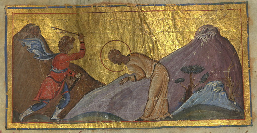 1024px-Tatiana_of_Rome_(Walters_Art_Museum_menologion).jpeg