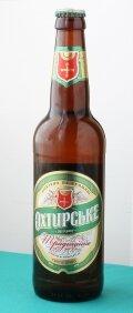 Ахтырская пивоварня начала производство пастеризованного пива