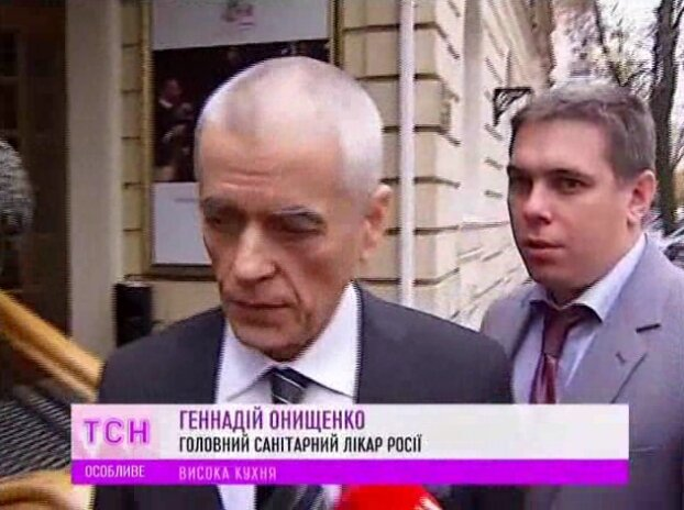 Главный санврач России Онищенко
