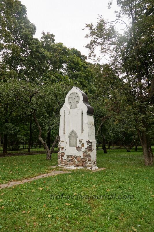 Памятный знак на месте снесённой часовни. Мемориально-парковый комплекс героев 1 Мировой войны, Москва
