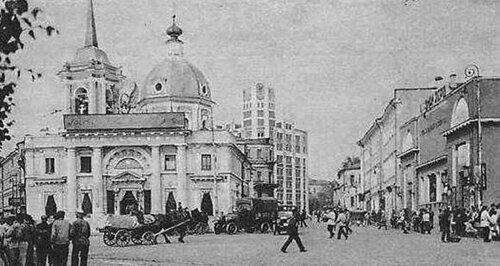 Арбатская площадь. Вторая половина 20-х гг. XX века
