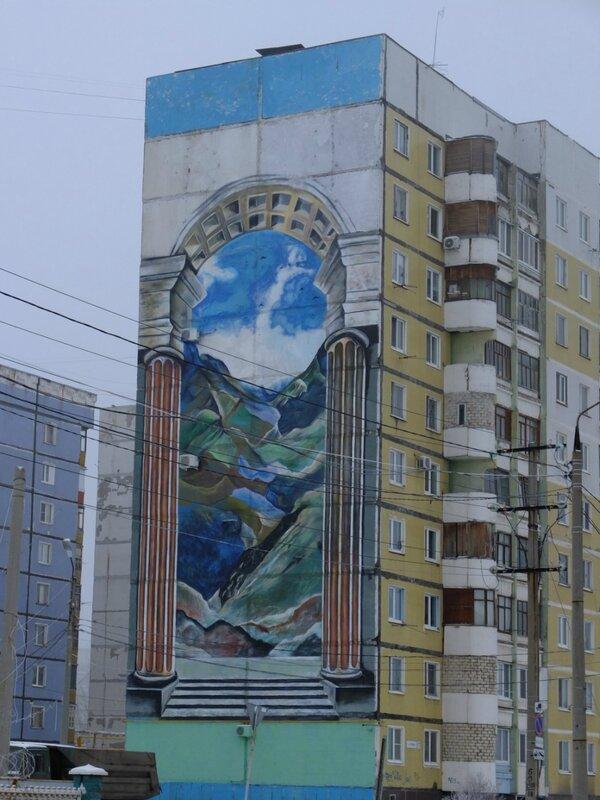 Новокуйбышевск 009.JPG