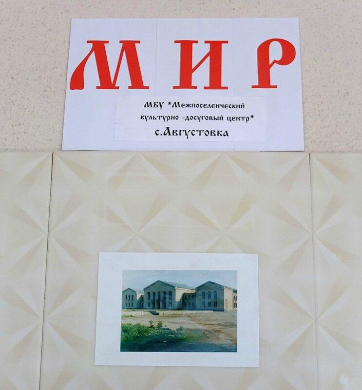 Большечерниговский район с Ниной 266.JPG