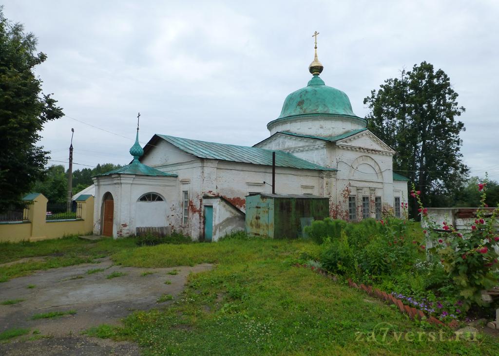 Введенская церковь, Плёс