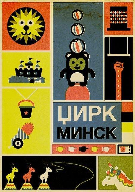 Mikhail Nikolaevich Rumyantsev net worth