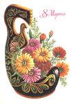 С 8 Марта к женскому дню рисунок поздравление открытка фото картинка