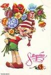 Советские 8 Марта! рисунок поздравление открытка фото картинка