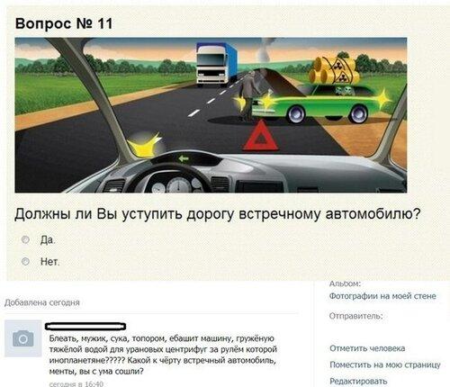 http://img-fotki.yandex.ru/get/9513/207129045.5/0_bee19_26a97698_L.jpg