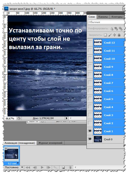 ПРОГРАММА ДЛЯ АНИМАЦИИ NATURE ILLUSION STUDIO 3.41 RUS CRACK СКАЧАТЬ БЕСПЛАТНО