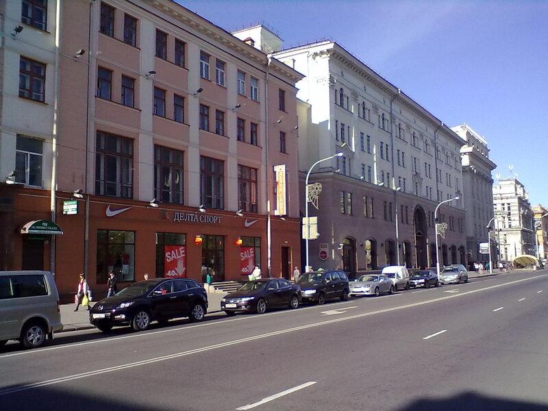 гуляя по Минску