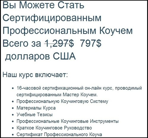 Любовь Латыпова коуч мошенник