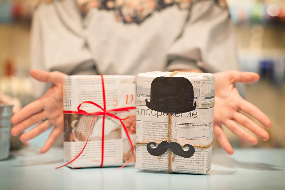 Инструкция упаковывать подарки