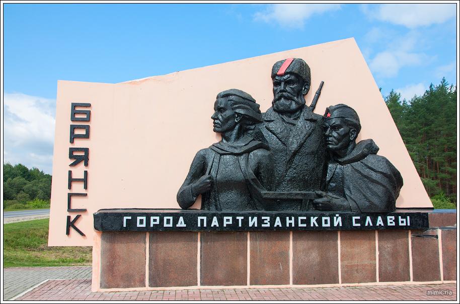 Эконом памятник горизонтальный Волна Бабаево