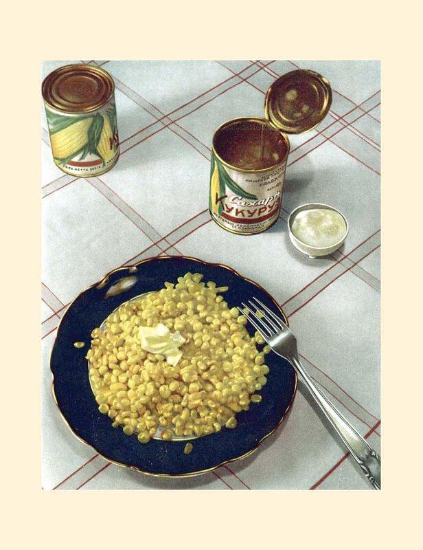 112. Книга о вкусной и здоровой пище 1952_Страница_112.jpg