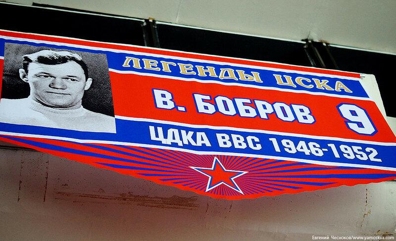27. ЦСКА на Ленинградке. Ледовая арена. 16.02.13.10..jpg