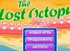 Помогите осьминожку игра для девочек винкс сайта