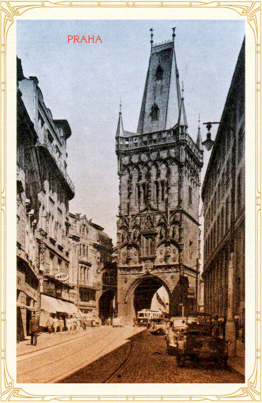 26. Пороховая башня. 1932 год
