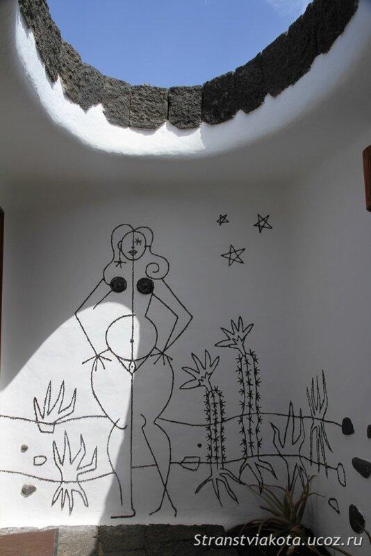 Лансароте, Jardin de Cactus