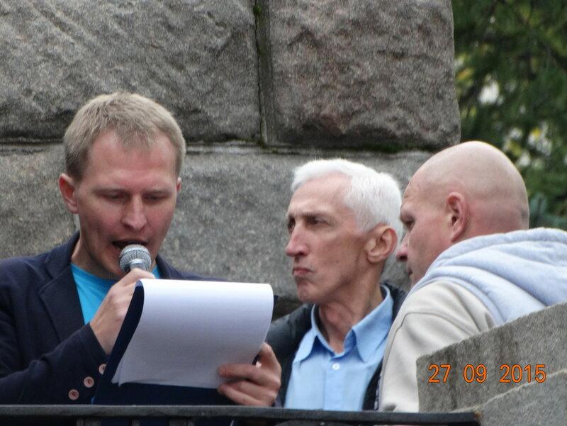 Стоп ГОК - 27 сентября