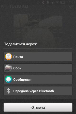 http://img-fotki.yandex.ru/get/9513/9246162.4/0_118233_1acac345_L.png