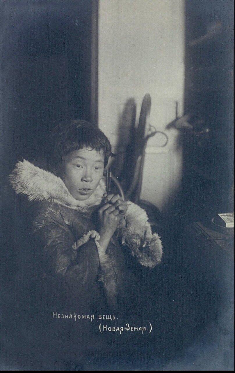 Незнакомая вещь. Новая Земля. 1911