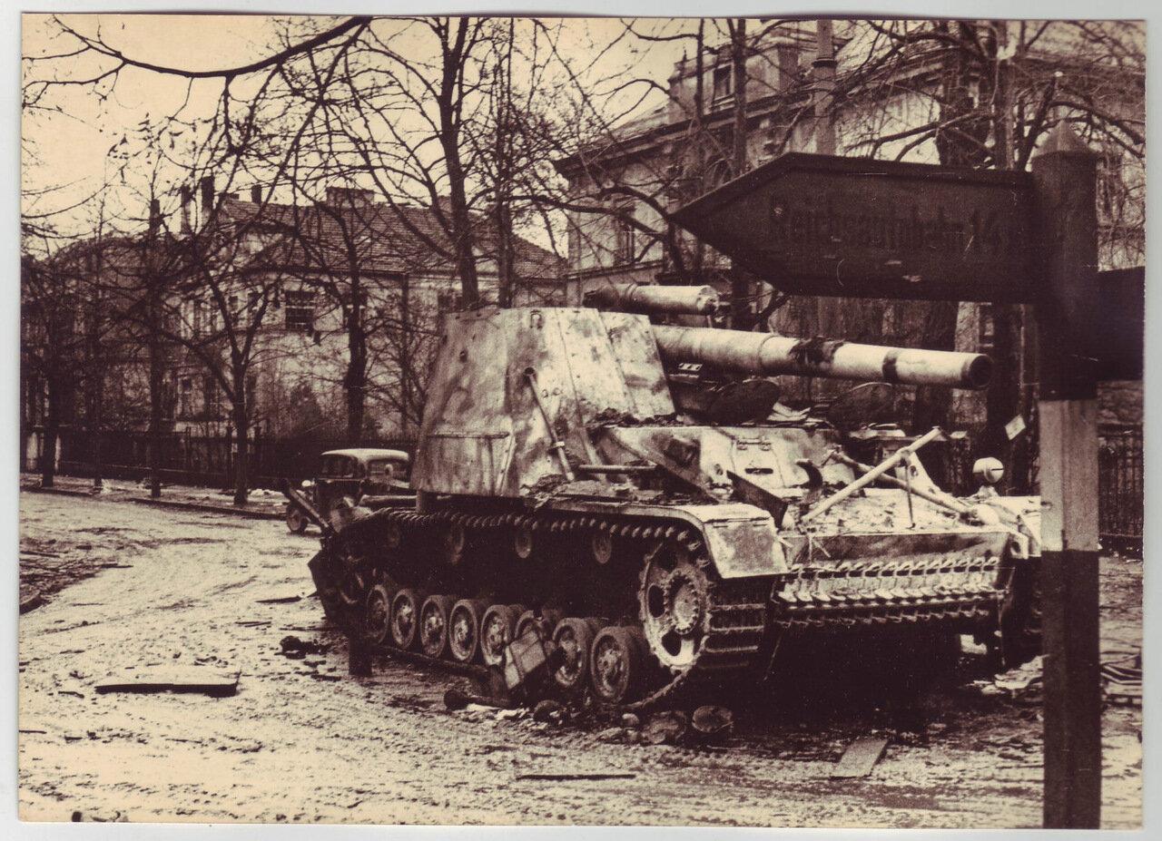 Уничтоженная самоходная артиллерийская пушка Hummel, Германия, 1945