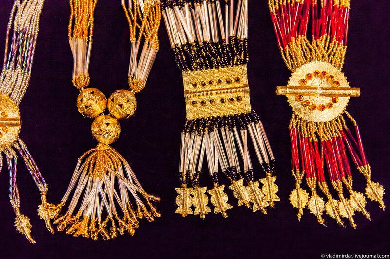 Золотые оттенки