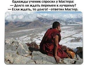 http://img-fotki.yandex.ru/get/9514/102768645.7a/0_d4d63_9ffaa6b_M.jpg