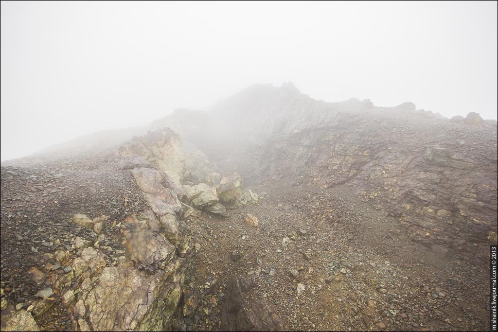 Карабашские горы в тумане