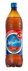 «Жигулевское» 1.25 л: больше пива – больше приятных воспоминаний