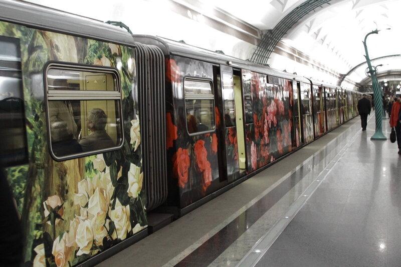 Открытки с днем метро 60