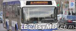 В Молдове увеличены штрафы за проезд без билета