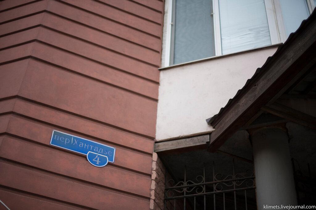 Квартира в Ильичевске