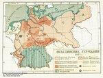Объединение Германии в 1871 г.