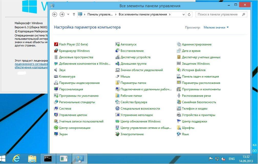 Скачать Windows 7 оригинальная русская версия торрент 8 XP