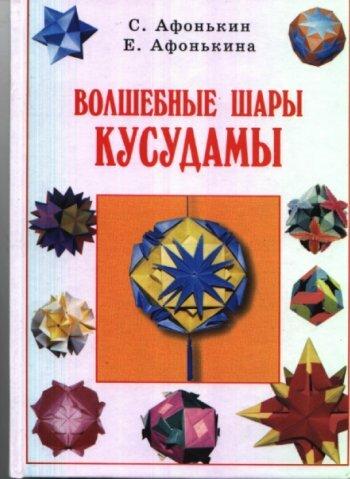 http://img-fotki.yandex.ru/get/9514/158289418.c7/0_b7e06_69ff4bae_L.jpg