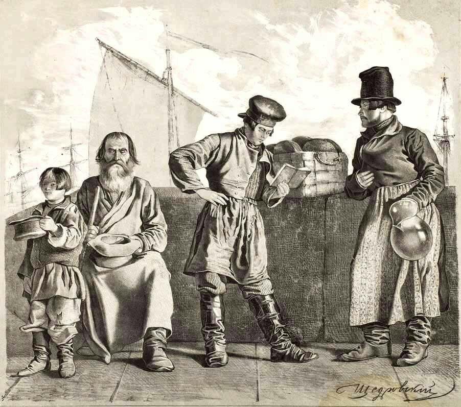 17. Нищий с сыном, чтец, торговец лимонадом. Лист из альбома.jpg