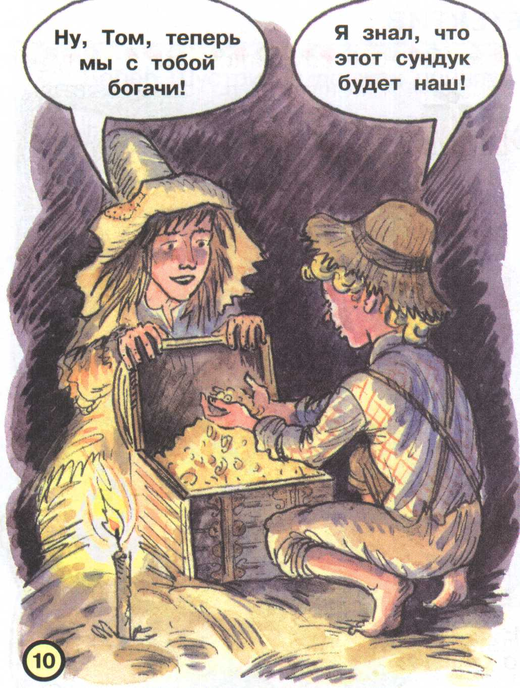 a comparison of the adventures of huckleberry finn and the catcher in the rye