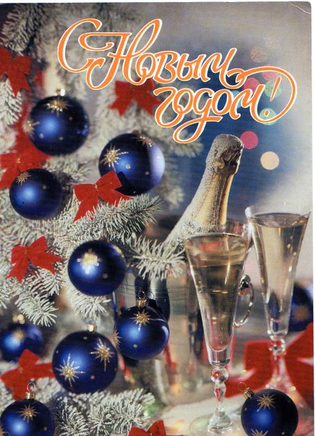 Синие шары, красные бантики. С Новым годом!