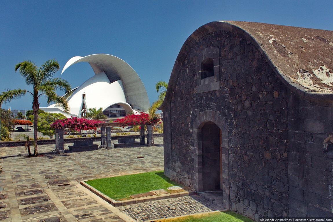 Путешествие по Тенерифе: День 4: Аудиторио