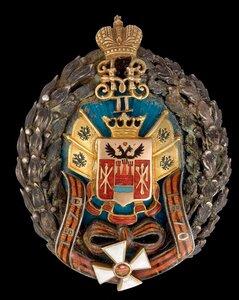 Знак Донского казачьего войска.