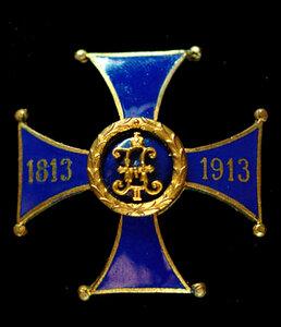 Знак 94 пехотного Енисейского полка.